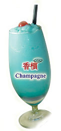 CZC Bubble Tea Supplier - Bubble Tea Flavor - Champagne