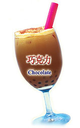CZC Bubble Tea Supplier - Bubble Tea Flavor - Chocolate
