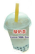 CZC Bubble Tea Supplier - Bubble Tea Flavor - Green Milk Tea