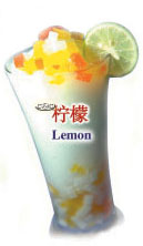 CZC Bubble Tea Supplier - Bubble Tea Flavor - Lemon